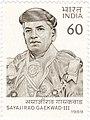 Sayajirao Gaekwad III 1989 stamp of India.jpg