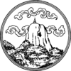 Official seal of Phatthalung