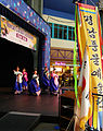 Seattle - Korean Cultural Celebration 2007 dancers 02.jpg