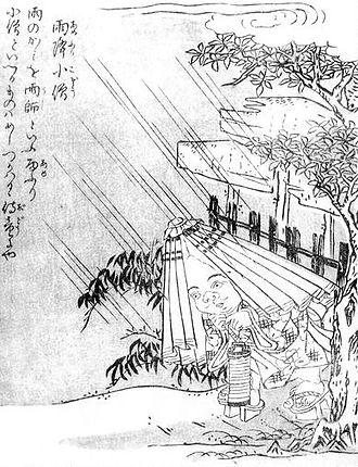"""Amefurikozō - """"Amefurikozō"""" from the Konjaku Gazu Zoku Hyakki by Sekien Toriyama"""