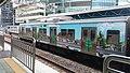 Seoul Metro 1001 with Seoullo.jpg