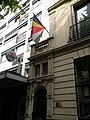 Seychellois embassy in Paris.jpg