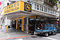 Shang Ping Tire Shop 20150210.jpg