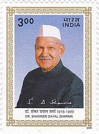 Shankar Dayal Sharma 2000 stamp of India.jpg