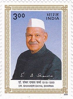 Shankar Dayal Sharma 2000 stamp of India.jpg