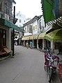Shantou, Guangdong, China P1050124 (7477599196).jpg
