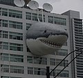 Shark week Discovery Building (cropped).JPG