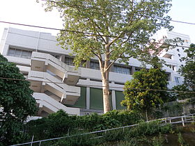 Sheng Kung Hui Bishop Mok Sau Tseng Secondary School.JPG