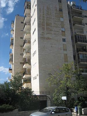 Eliezer Berkovits - Building, where Berkovits lived in Jerusalem: Shimoni str., 4