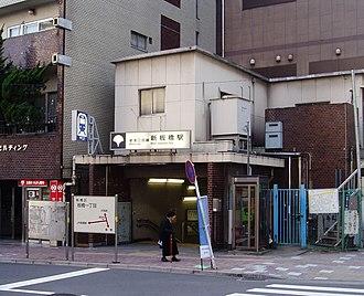 Shin-itabashi Station - Shin-itabashi Station exit A3