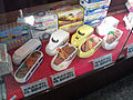 Shinkansen bento in Japan.jpg