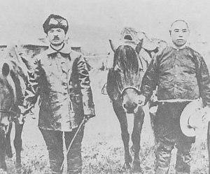 中村大尉事件's relation image