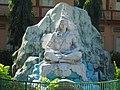 Shiva statue at Parmarth Niketan, Muni ki Reti, Rishikesh.jpg