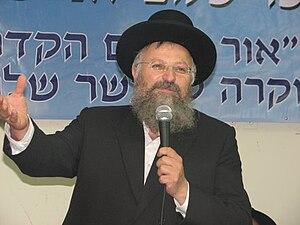 Shmuel Eliyahu - Shmuel Eliyahu speaking at Yeshivat Mevaser Shalom