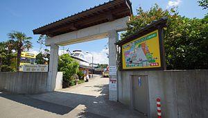Matsudo - Showa no Mori Museum entrance in June 2016
