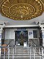 Shri Sundara Rameshwara.jpg