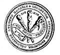 Sigillumminor-collegium-I.jpg