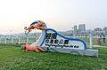 Sign of Yingfeng DogRun Area 20141014.jpg