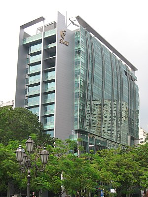 Singapore Management University - The Administration Block of the University
