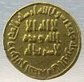 Siria (damasco), califfo abd'el malek, dinar omayyade, 685-705.JPG