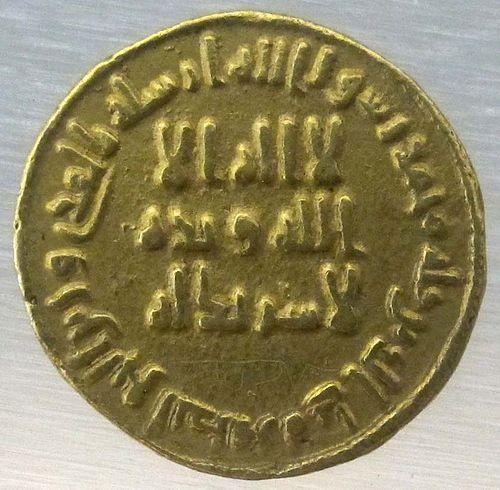 عبد الملك بن مروان Wikiwand