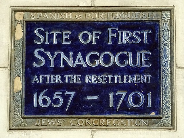 Blue plaque № 6226 - Site of first synagogue after the resettlement 1657 - 1701