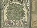 Siur wikipedia in Jerusalem 080608 5.JPG