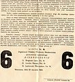 Skany dokumentow historycznych 081.jpg