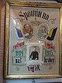 Slovenske Konjice private museum 15.jpg