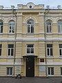 Smolensk, Karl Marx Street 8 - 06.jpg