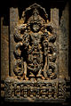 Snake God on the walls of Bucesvara Temple.jpg
