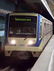 Sofia metro train 2012 PD 3