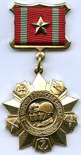"Medal ""For Distinction in Military Service"" military decoration of the Soviet Union and Russia"