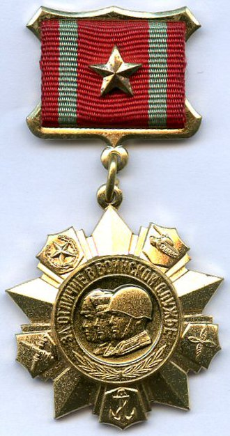 """Medal """"For Distinction in Military Service"""" - Image: Soviet For Distinction in Military Service 1st class"""