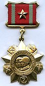 Soviet For Distinction in Military Service 1st class.jpg