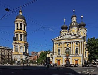 Vladimirskaya Church - Image: Spb 06 2012 Vladimir Cathedral