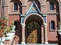 St. John the Baptist Cathedral DC 03.JPG