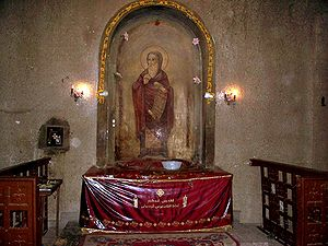 St Athanasius Shrine in S tMark Cathedral Cairo