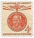 Stamp-gandhi.jpg
