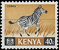 Stamp-kenya1966-zebra.jpeg