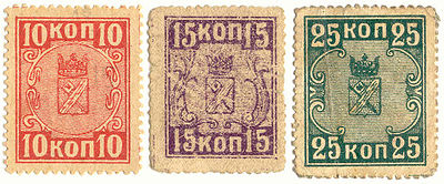 Stamp-moneyMinvody.jpg