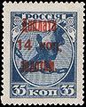 Stamp Soviet Union 1924 d6.jpg