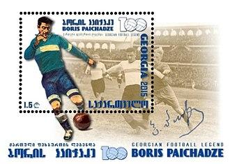 Boris Paichadze - Paichadze on a 2015 Georgian stamp