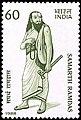 Stamp of India - 1988 - Colnect 165246 - Samarth Ramdas.jpeg