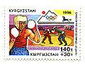 Stamp of Kyrgyzstan 121.jpg