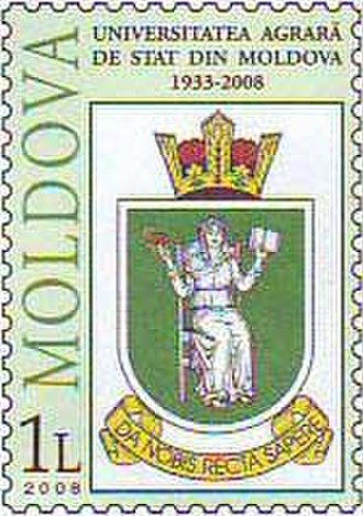 Agricultural State University of Moldova - Image: Stamp of Moldova md 099cvs