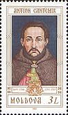 Stamp of Moldova md414.jpg