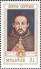 Stamp of Moldova md414.jpg