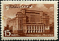 Stamp of USSR 1074.jpg