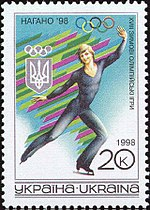 Stamp of Ukraine s185.jpg